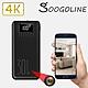 【A14S】 Sony 真4k畫質 行動電源攝影機 迷你針孔 針孔攝影機 微型攝影機 監視器 隱藏式攝影機 迷你攝影機 A14S product thumbnail 2