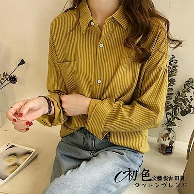 BF純色條紋襯衫-共3色(M-2XL可選)    初色