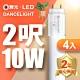 (4入)舞光 2呎LED玻璃燈管 T810W 無藍光危害 2年保固 product thumbnail 1