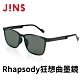 JINS Rhapsody 狂想曲BLACK ADVENTURE墨鏡(AMRF21S041)深藍綠 product thumbnail 1