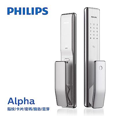 PHILIPS飛利浦指紋/卡片/密碼/鑰匙/藍芽電子門鎖Alpha-珍珠銀(附基本安裝)
