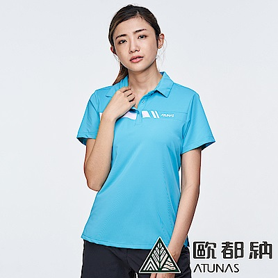 【ATUNAS 歐都納】女ATUNAS-TEX短袖POLO衫A7-P1908W藍綠