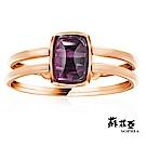 蘇菲亞SOPHIA - 紫水晶三用純銀戒指
