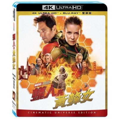 蟻人與黃蜂女 4K UHD+BD 雙碟限定版