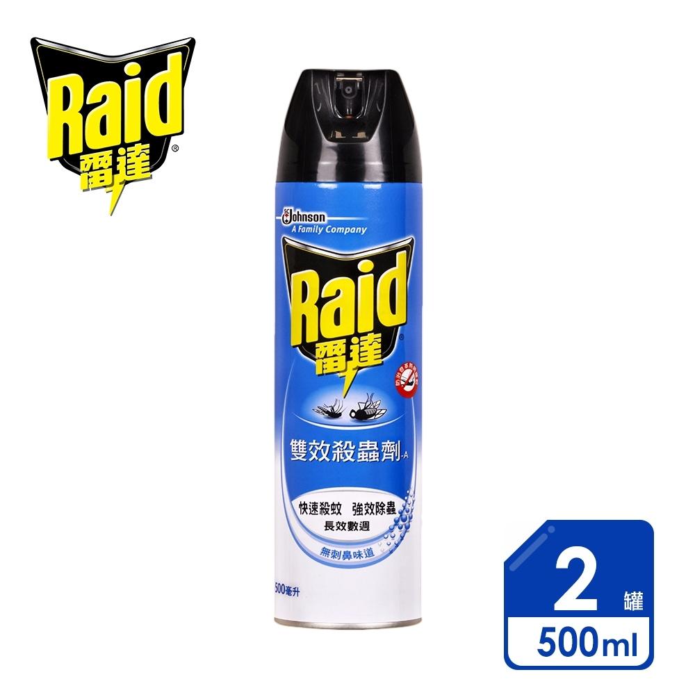 雷達 雙效殺蟲劑500ml x2組