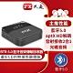 PX大通 BTR-5.0 高傳真藍牙音樂傳輸接收器(快速到貨) product thumbnail 1