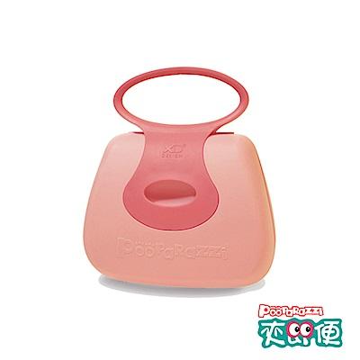 Pooparazzi 夾即便-桃紅色+粉紅色(250g)