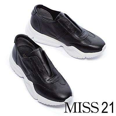 休閒鞋 MISS 21 率性兩穿式無鞋帶設計全真皮厚底休閒鞋-黑