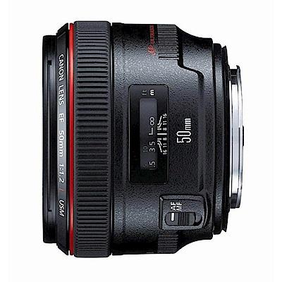CANON EF 50mm F1.2L USM (平輸)