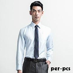 per-pcs 經典紳士修身長袖襯衫_(714451)