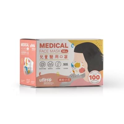善存 醫用口罩(未滅菌)(雙鋼印)-兒童平面 繽紛小花(50入/盒)-快速到貨