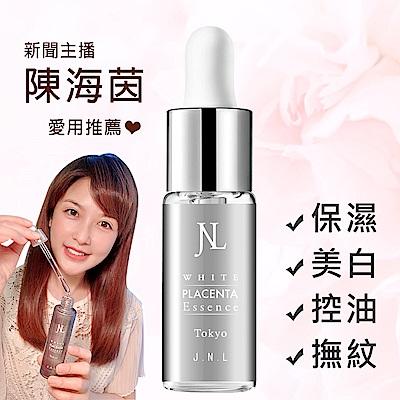 (7款任選)JNL日本天然物研究所 精華液