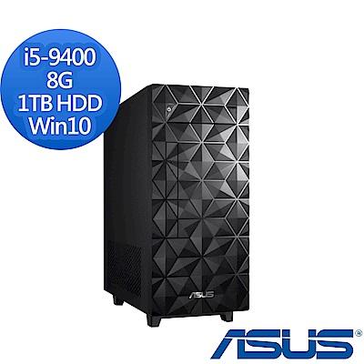 ASUS 華碩 H-S340MF-I59400046T i5-9400/8G/1TB/Win10/三年保固