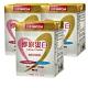 三多 小分子胜肽膠原蛋白3盒組(5g*30包/盒) product thumbnail 1