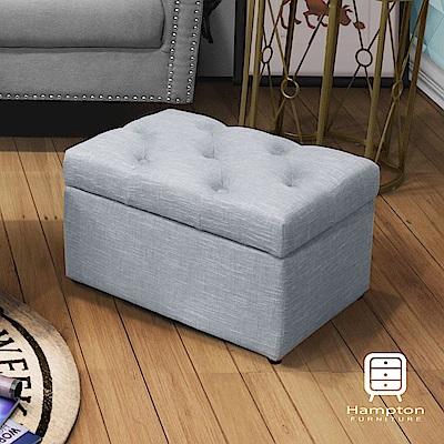 漢妮Hampton-莫里斯拉扣儲物椅凳(小)-灰白