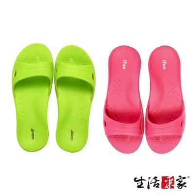 生活采家輕量EVA優雅ifun室內拖鞋_6雙(綠XL桃ML各2)