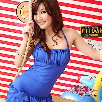 泳衣 可人甜美 素色一件式連身泳裝(藍M.L) AngelHoney天使霓裳