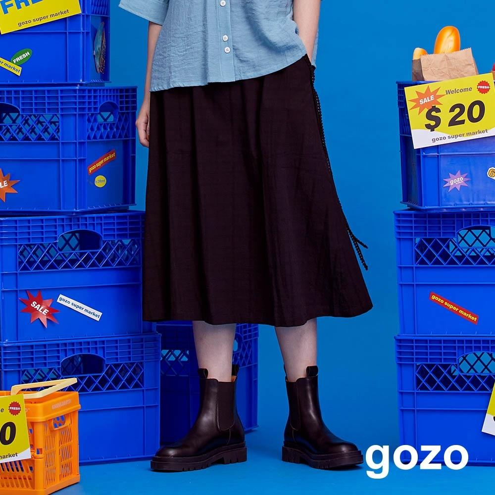 gozo-口袋配色織帶中長圓裙(黑色)