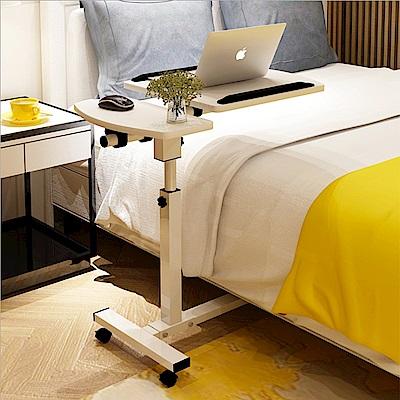多功能升降電腦桌 NB筆電桌  床邊桌 床上懶人桌