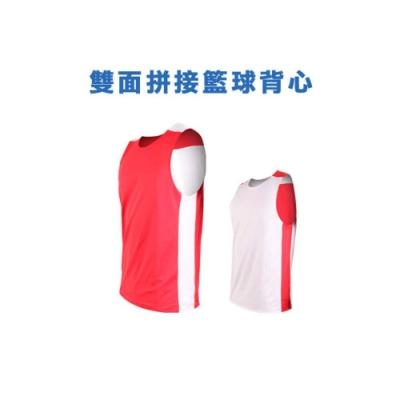 INSTAR 男女 雙面剪接籃球背心 紅白