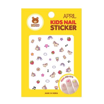 韓國 APRIL 兒童安全指甲貼(夢幻時光)