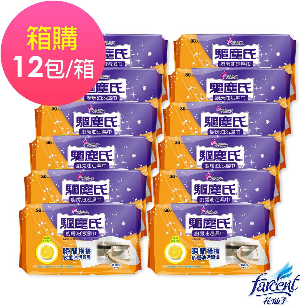 驅塵氏廚房油污濕巾(30張)(箱購12入) @ Y!購物