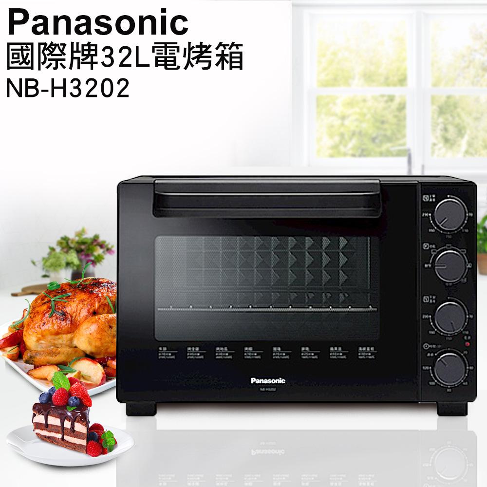 Panasonic國際牌32公升雙溫控發酵電烤箱NB-H3202
