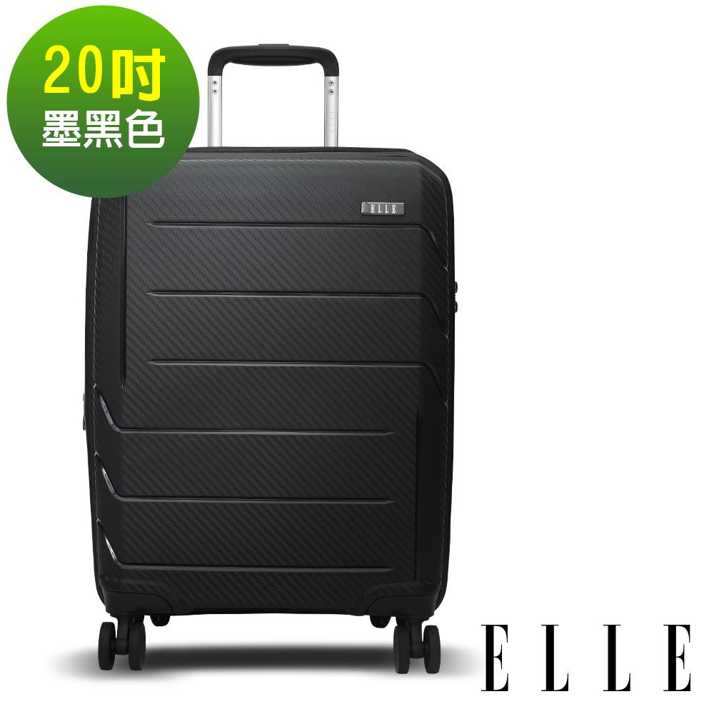 ELLE 鏡花水月系列-20吋特級極輕防刮PP材質行李箱-墨黑EL31210