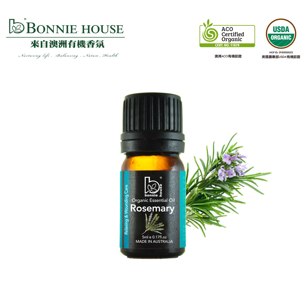 Bonnie House 迷迭香精油5ml