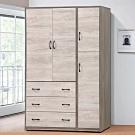 Bernice-艾妮雅4.3×7尺衣櫥-130x57x202cm
