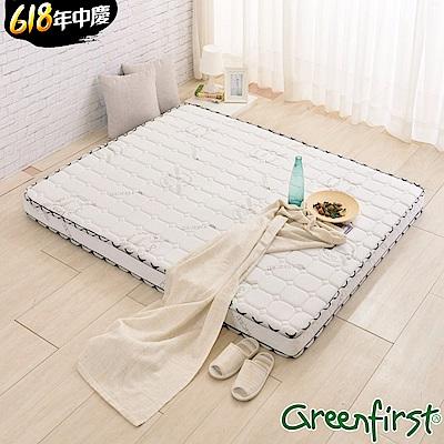 (特約活動)單大3.5尺-LooCa天絲+防蹣+防蚊12cm獨立筒床墊-輕量型