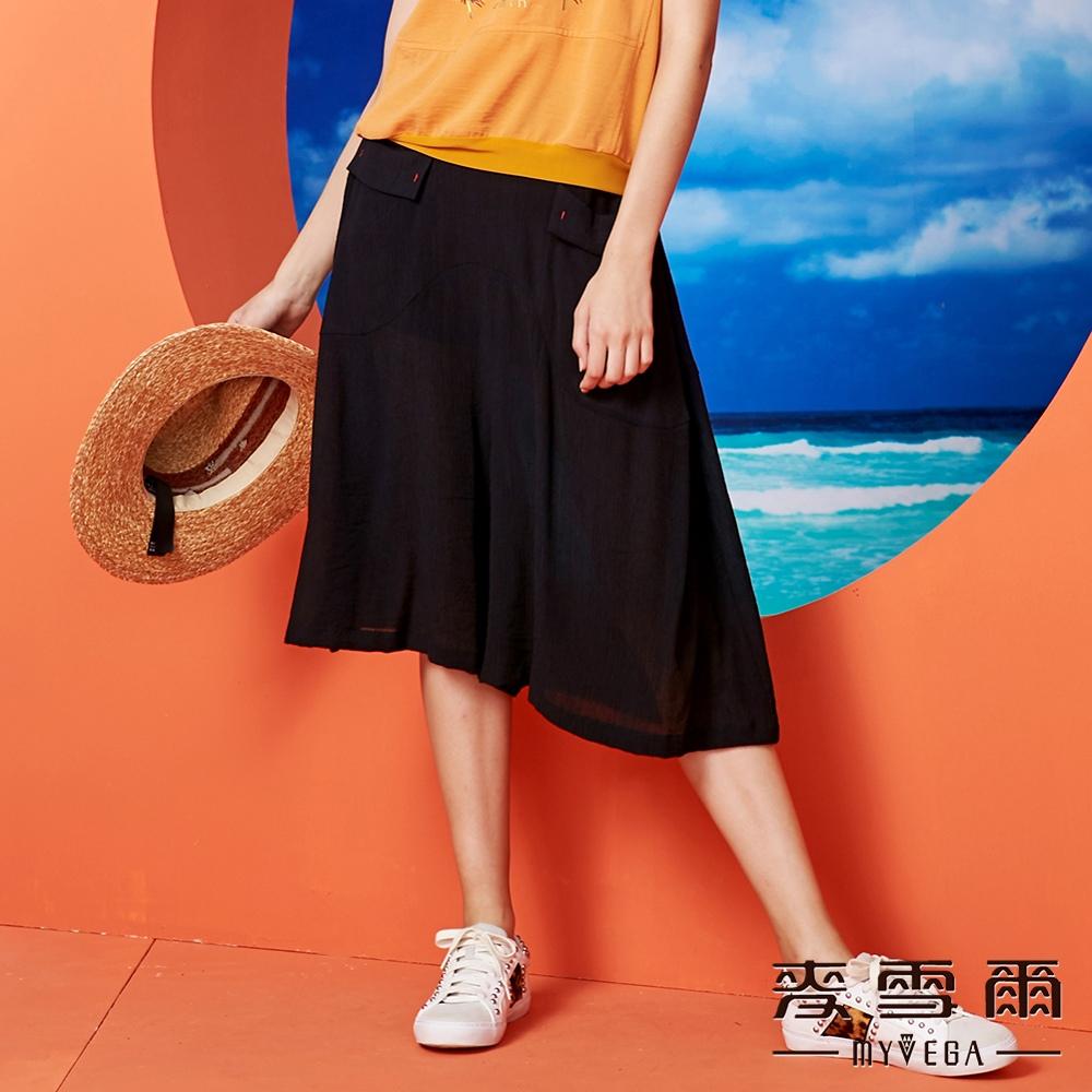 【麥雪爾】素色小縫線立體口袋寬褲裙