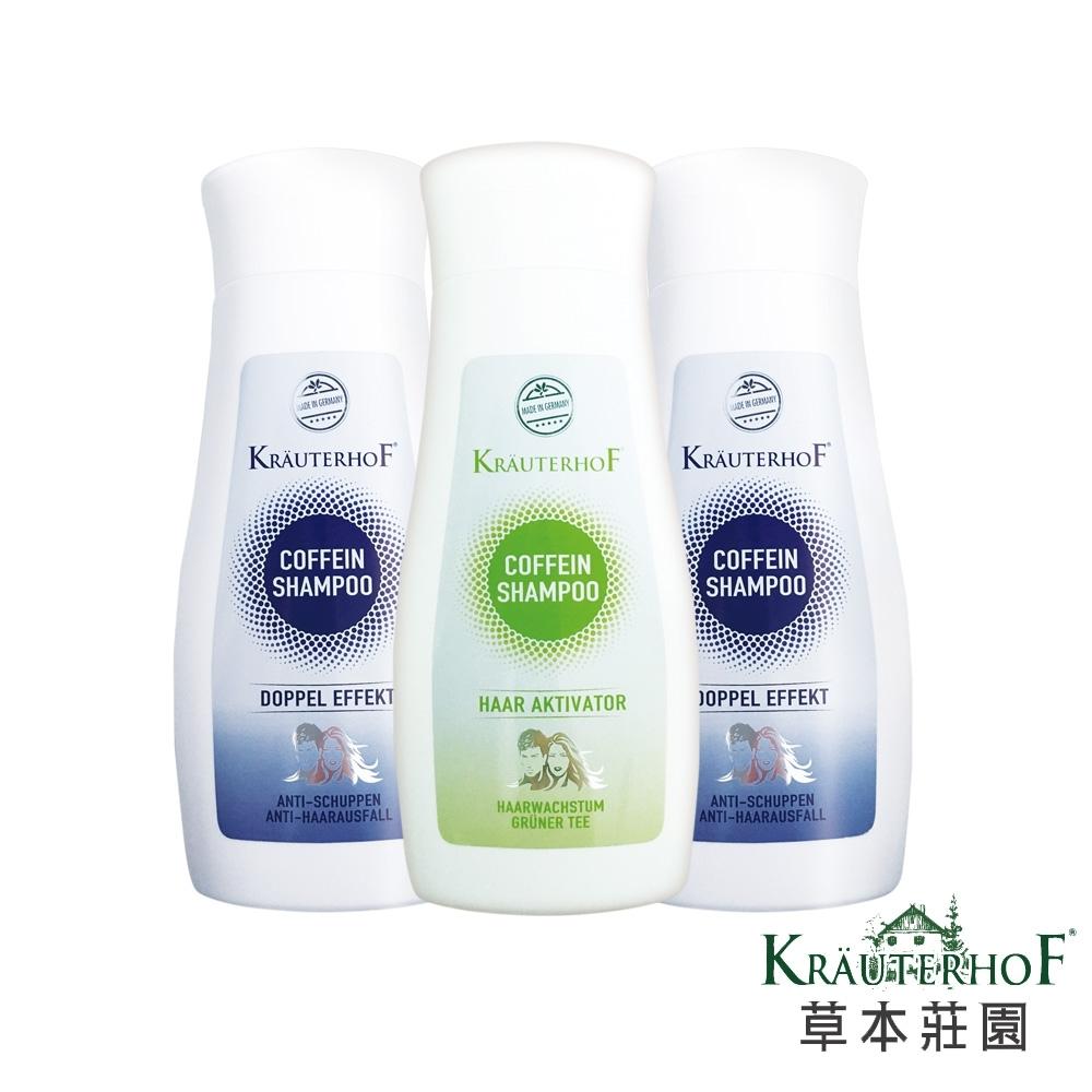 草本莊園 咖啡因洗髮精 3入組 (雙效/綠茶)(250ml/瓶)