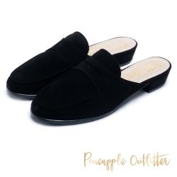Pineapple Outfitter 簡約優雅 羊皮縫線穆勒鞋-黑色