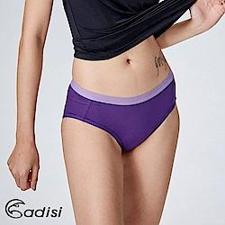 ADISI 女Aquatimo涼感抗菌快乾排汗三角內褲(中腰) / 深紫