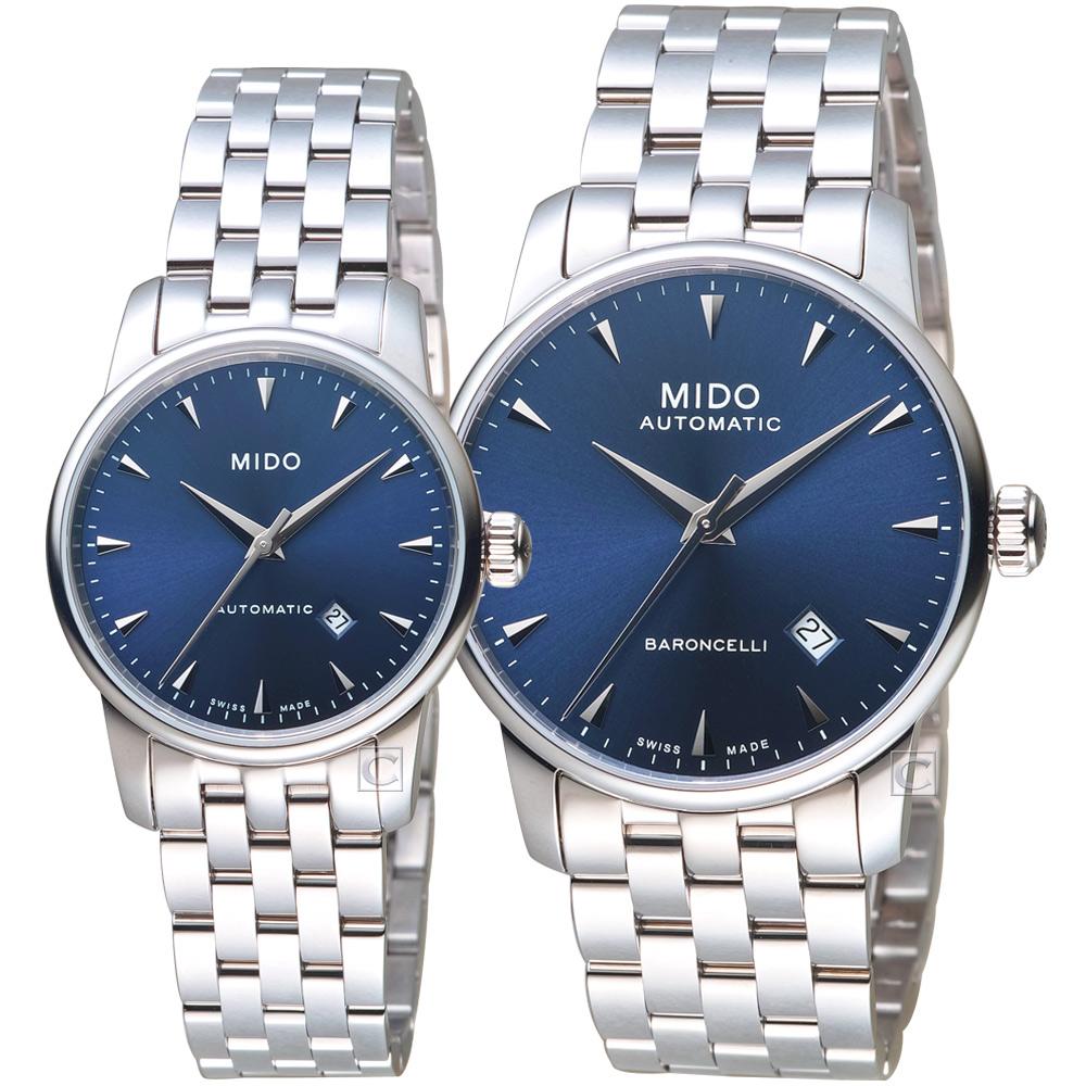 MIDO美度永恆系列午夜藍機械對錶(M76004151-M86004151)