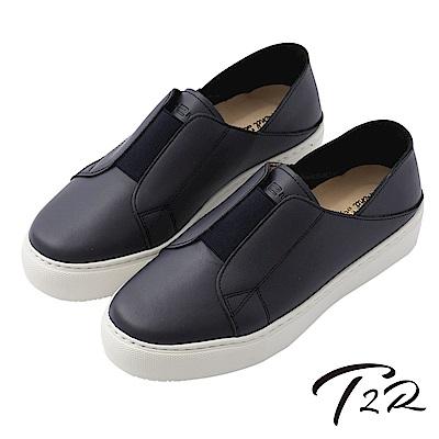 【T2R】真皮手工簡約時尚懶人鞋-藍