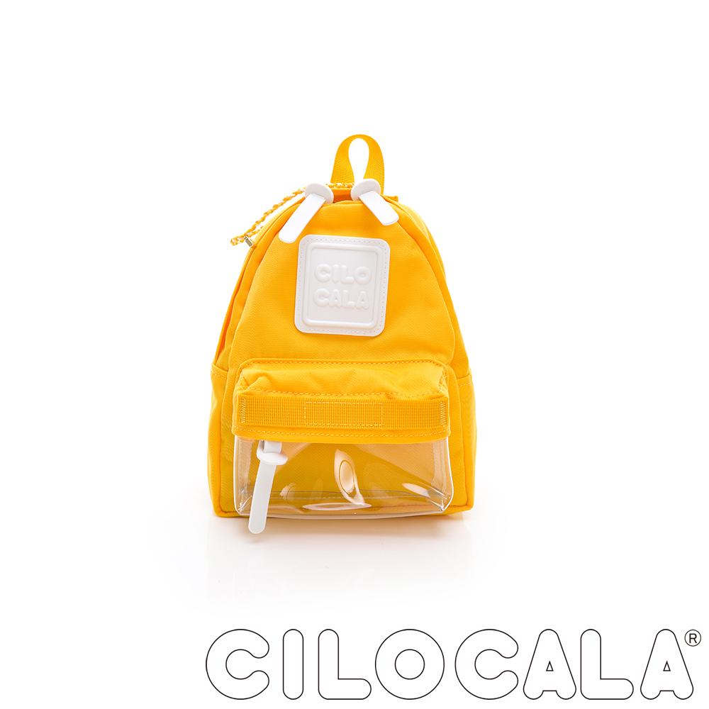 CILOCALA 限量版-亮彩尼龍防潑水透明後背包-黃色 (迷你)