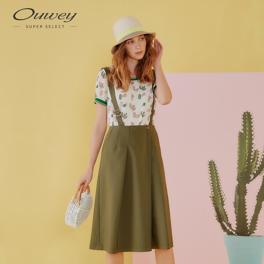 OUWEY歐薇 率性感可拆式彈性吊帶裙(綠)
