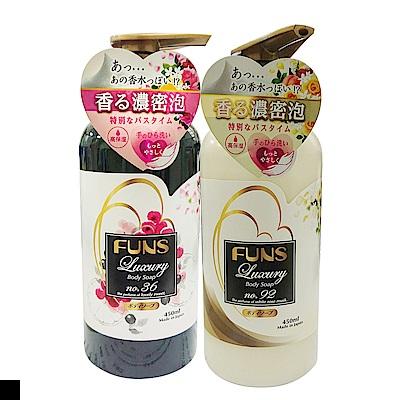 日本第一石鹼 FUNS 香水沐浴乳 450ml