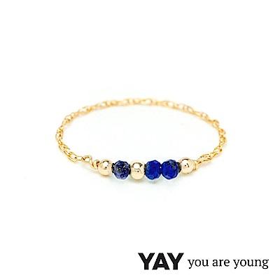 YAY You Are Young 法國品牌Riviera青金石鍊戒 金色迷你款
