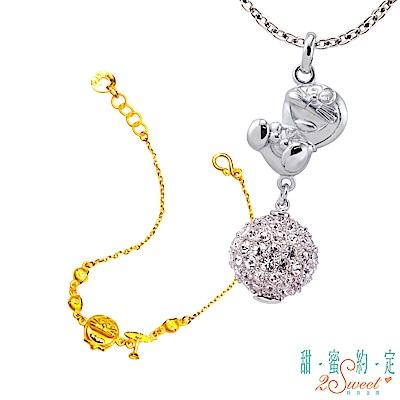 甜蜜約定 Doraemon 幸運哆啦A夢純銀墜子+竹蜻蜓黃金手鍊