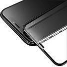 嚴選奇機膜 iPhone 11 Pro 5.8吋 鋼化玻璃膜 螢幕保護貼(非滿版)