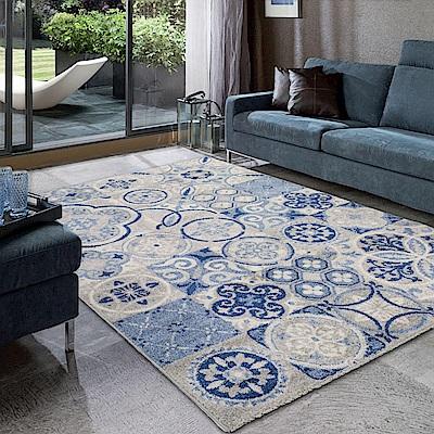 Ambience-比利時Nomad現代地毯-摩洛哥
