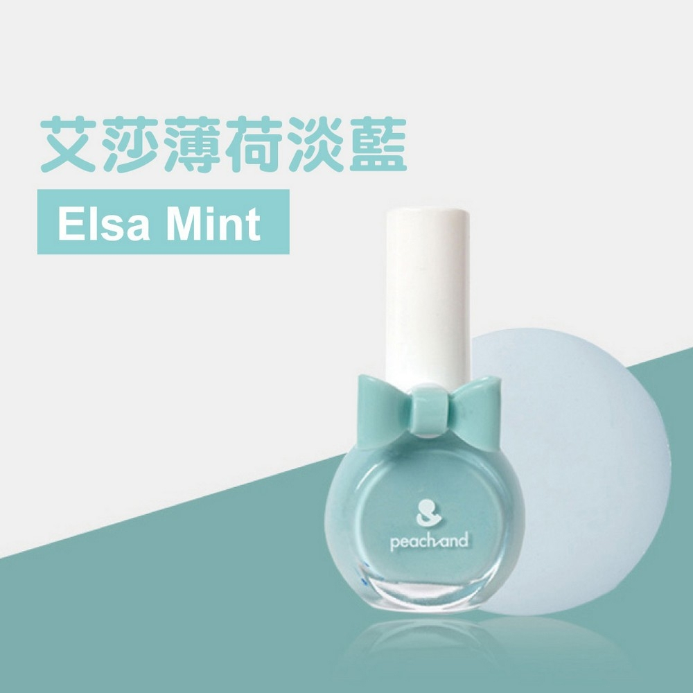 韓國 【PEACHAND】 兒童安全水溶性蝴蝶結指甲油(附戒指) #61艾莎薄荷淡藍