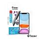 【BEAM】 iPhone 11/XR 抗病菌耐衝擊鋼化玻璃保護貼 product thumbnail 1