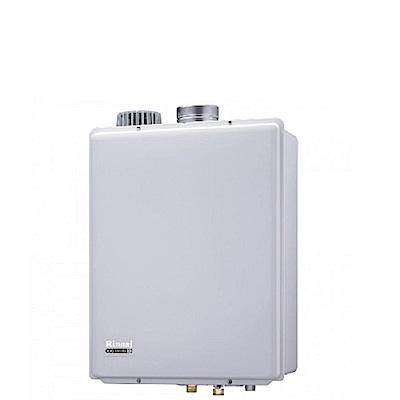 (全省安裝)林內16公升屋內強制排氣熱水器REU-V1611WFA-TR_LPG