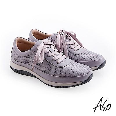 A.S.O 輕量抗震 簡約風格牛皮綁帶休閒鞋 淺紫