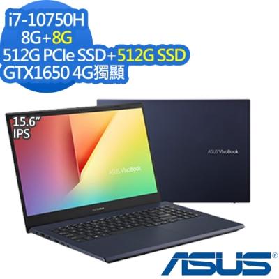 ASUS X571LH 15.6吋筆電 (i7-10750H/GTX1650 4G獨顯/8G+8G/512G PCIe SSD+512G SSD/VivoBook/星夜黑/特仕版)