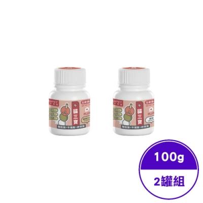 NU4PET陪心機能 PLUS 貓三寶 原味/雞肉 100g(2罐組)(牛磺酸x離胺酸x卵磷脂)